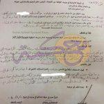 """بالصورة.. """"إتهامية بيروت"""" تفسخ قرار توقيف مخالف للقانون"""