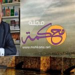 لمحاسبة المسؤولين عن فرار السجناء من نظارة عدلية بعبدا/محمّد مغربي