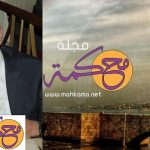 القاضي عويدات يجمّد قرار القاضي إبراهيم بشأن المصارف