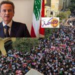 الحالات القانونية الأربع لإقالة حاكم مصرف لبنان
