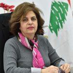 """""""إتهامية بيروت"""" تعتبر القاضي عون غير مختصة لملاحقة سلوم/علي الموسوي"""