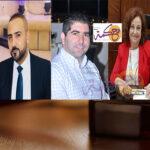 تعليقاً على قرار قاضي التحقيق بمنع محامٍ من مزاولة مهنته/هيثم عزو وحسن بزي
