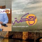 جون القزي رئيسًا للتمييز العسكرية